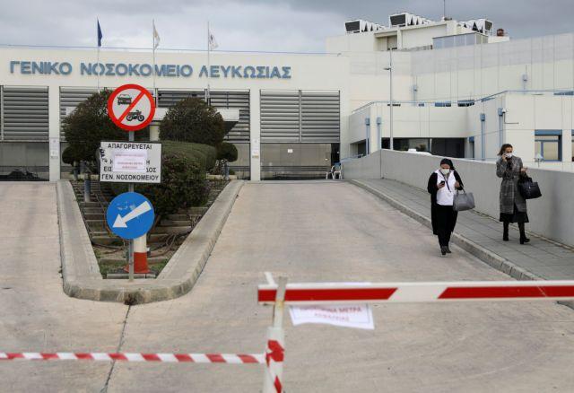 Κορωνοϊος: Στα 46 τα κρούσματα στην Κύπρο – Εκλεισε τα σύνορα | tovima.gr