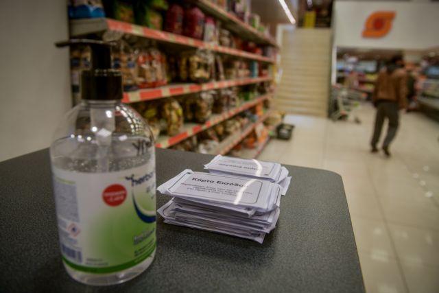 Σε καραντίνα η αγορά: Ποια καταστήματα λιανικής κλείνουν – Το νέο ωράριο στα σούπερ μάρκετ   tovima.gr