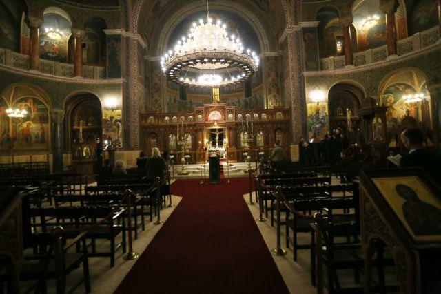 Ιερά Σύνοδος: Ανοιχτές οι εκκλησίες για ατομική προσευχή – Αναβάλλονται  καθημερινές λειτουργίες, γάμοι, βαφτίσεις | tovima.gr