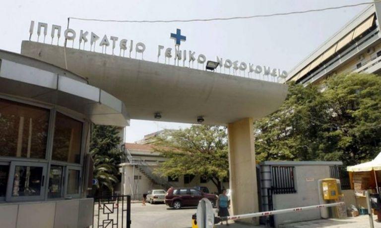 Εργαζόμενοι Ιπποκρατείου στο MEGA: Μόλις λήξει η καραντίνα επιστρέφουμε στη μάχη   tovima.gr