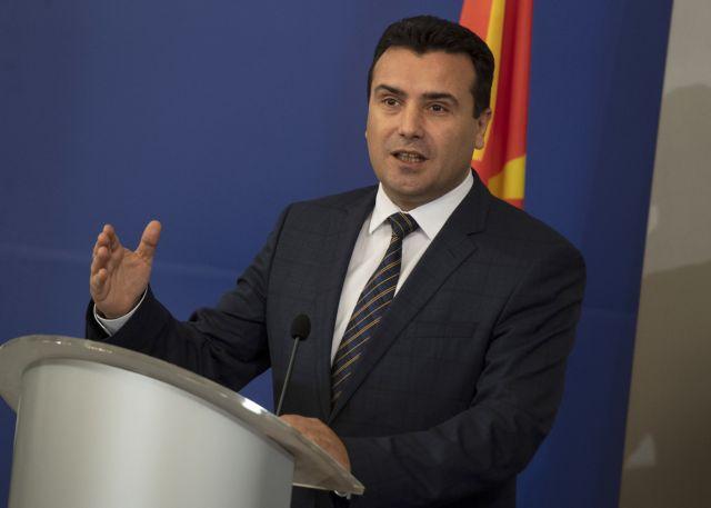 Βόρεια Μακεδονία: Αναβάλλονται οι εκλογές λόγω κορωνοϊού   tovima.gr