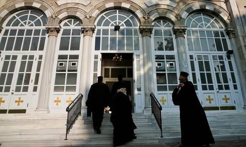 Οικουμενικό Πατριαρχείο: Αναστέλλονται όλες οι θρησκευτικές ιερουργίες   tovima.gr