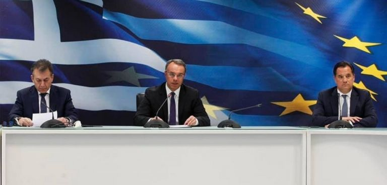 Government takes emergency measures to avert implosion of Greek economy | tovima.gr