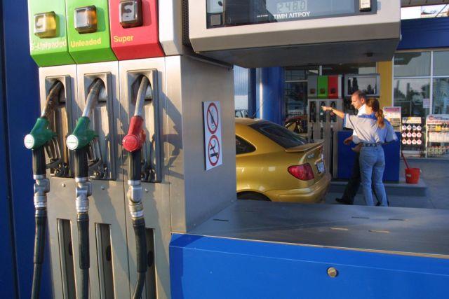 Πτώση 60% στην αγορά καυσίμων | tovima.gr