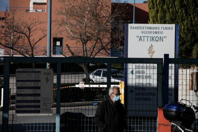Κορωνοϊός:  Γεννήθηκε στο «Αττικόν» βρέφος από μητέρα ασθενή | tovima.gr