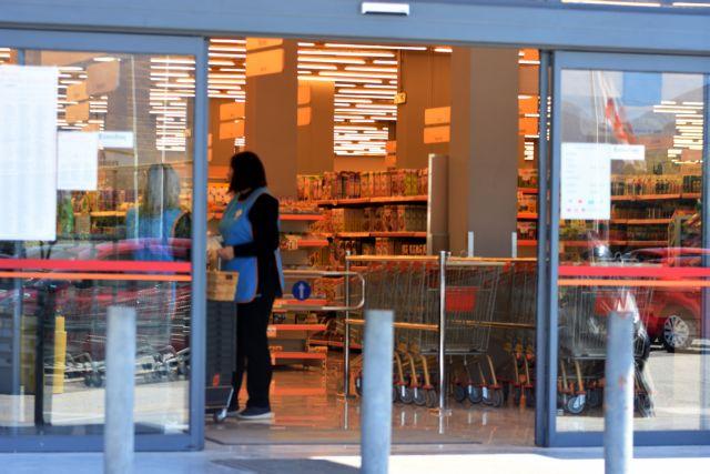 Παπαθανάσης: Υποχρεωτικό το άνοιγμα των σούπερ μάρκετ την Κυριακή | tovima.gr
