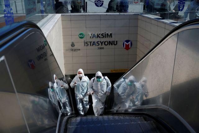Τουρκία: Τέσσερις νεκροί από τον κορωνοϊό – 359 τα κρούσματα | tovima.gr