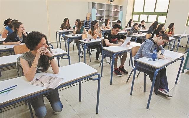 «Οσα διδάχθηκαν οι μαθητές στην τάξη η ύλη των Πανελλαδικών» | tovima.gr