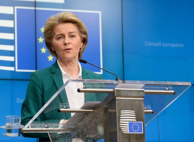 Κομισιόν: Παγώνει το Σύμφωνο Σταθερότητας λόγω κορωνοϊού | tovima.gr