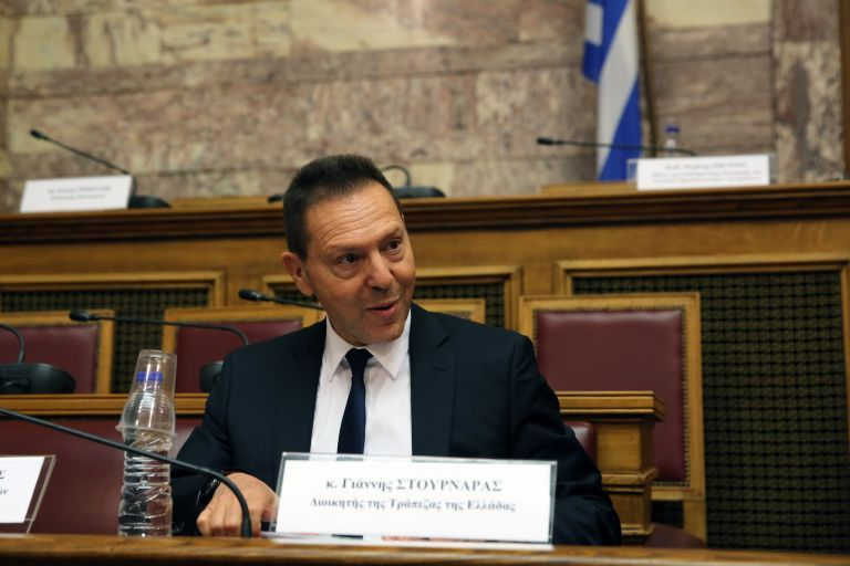 Γιάννης Στουρνάρας: Στο 0% η ανάπτυξη το 2020 λόγω κορωνοϊού | tovima.gr