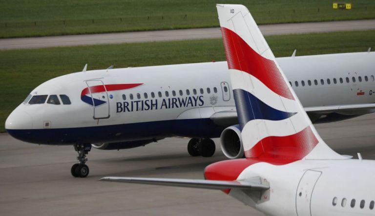 Κορωνοϊός: Μείον 50% στο βασικό μισθό των πιλότων της British Airways | tovima.gr