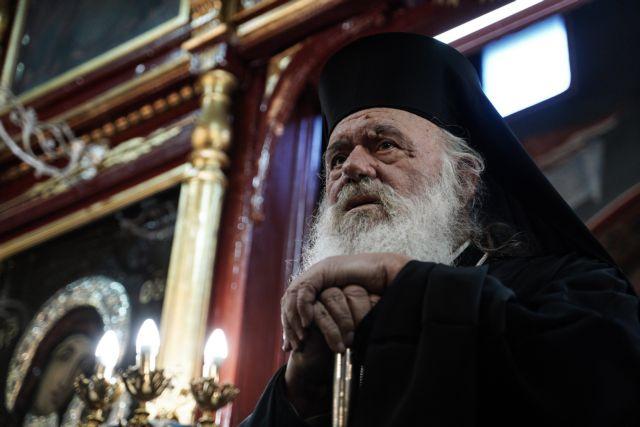 Κωρονοϊός – Ιερώνυμος: Κάνουμε κάθε σπίτι και μία μικρή εκκλησία   tovima.gr