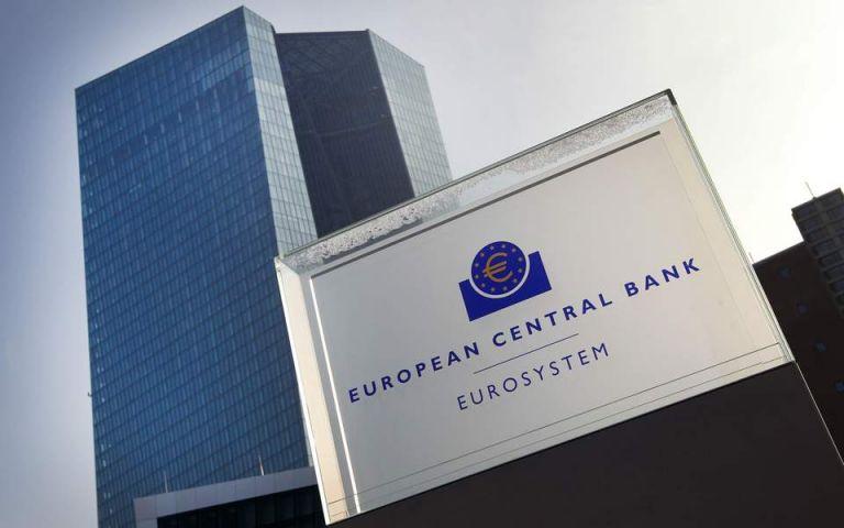 EKT: Ευελιξία στις τράπεζες για την αντιμετώπιση των «κόκκινων δανείων»   tovima.gr
