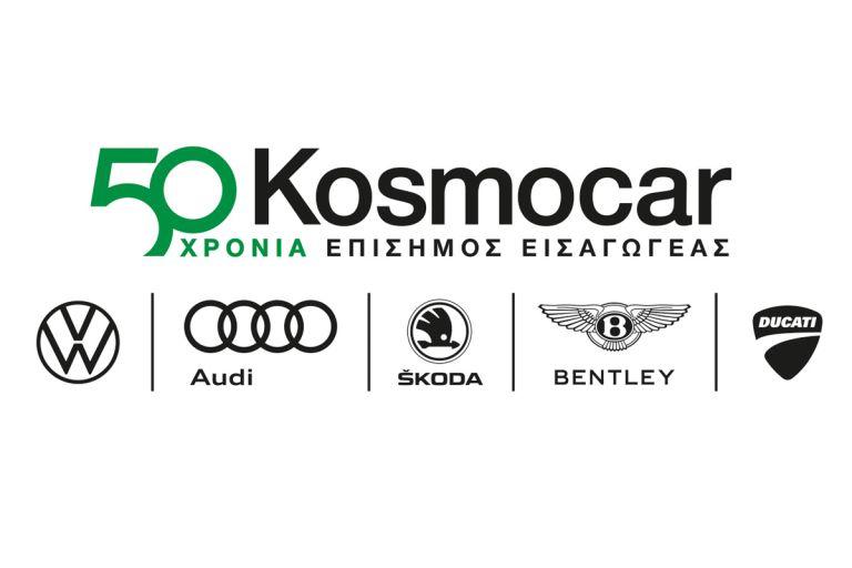 Η Kosmocar δίπλα στην Πολιτεία για την αντιμετώπιση της κρίσης | tovima.gr