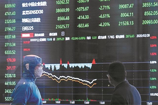 O νέος «μαύρος κύκνος» και οι επιπτώσεις στην παγκόσμια οικονομία | tovima.gr