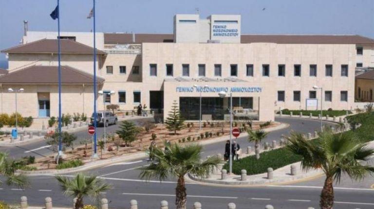 Κύπρος: Ανακοινώθηκε ο πρώτος θάνατος από κορωνοϊό | tovima.gr