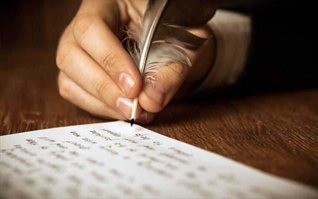 21 Μαρτίου 2020 – Παγκόσμια Ημέρα Ποίησης: Ηλεκτρονικά ο εορτασμός της | tovima.gr