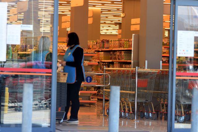 Σούπερ μάρκετ: Ανοιχτά και σήμερα – Πώς θα λειτουργήσουν τις επόμενες μέρες | tovima.gr