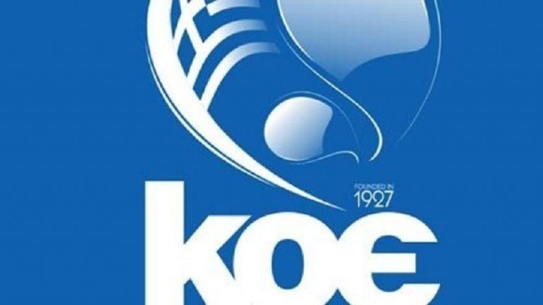 Ανέστειλε τις δραστηριότητές της έως τις 15 Ιουνίου η ΚΟΕ   tovima.gr