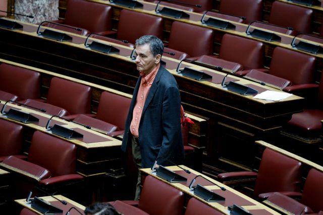 Τσακαλώτος: Η ΕΕ να κόψει χρήμα – Η οικονομία χρειάζεται χρηματοδοτικό σοκ | tovima.gr