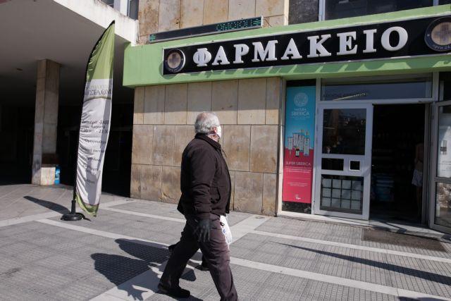 Φαρμακεία: Αλλάζει το ωράριο λειτουργίας τους – Πώς θα κάνετε τη δήλωση μετακίνησης   tovima.gr