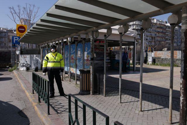 Οδηγός για τις μετακινήσεις: Πώς θα συμπληρώσετε τη δήλωση, τι γράφετε στο SMS | tovima.gr