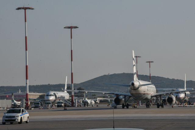 Κλείνουν τα αεροδρόμια για πτήσεις από και προς εξωτερικό | tovima.gr