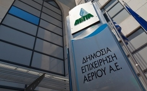 Εννέα εταιρείες και επενδυτικά σχήματα στην… κούρσα για τη ΔΕΠΑ Εμπορίας | tovima.gr