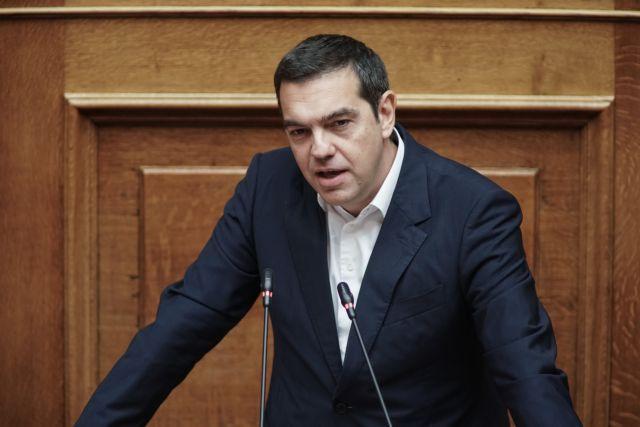 Τσίπρας: Εμείς μένουμε σπίτι – Να αναλάβει η Πολιτεία τις δικές της ευθύνες | tovima.gr