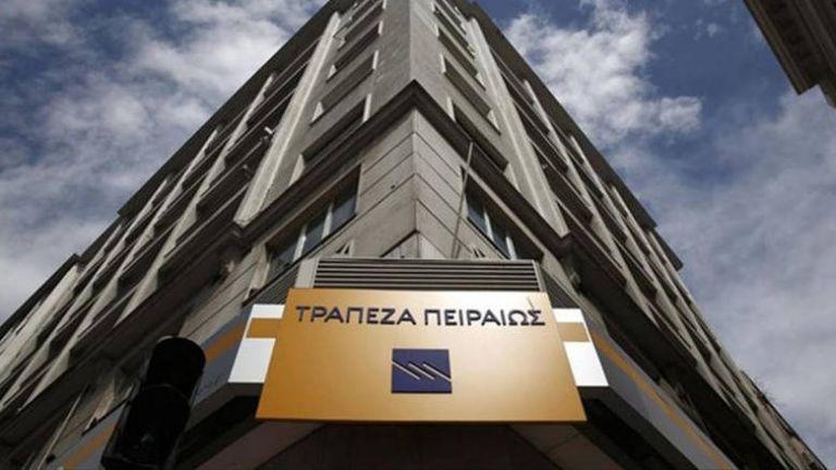 Μία προσφορά δέχτηκε η Πειραιώς για τα δάνεια της MIG   tovima.gr