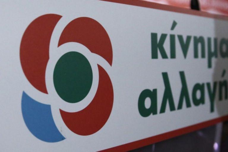 ΚΙΝΑΛ: Το σχέδιο της ΝΔ είναι να πληρώσουν οι εργαζόμενοι τις συνέπειες της κρίσης | tovima.gr