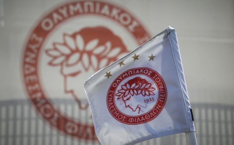 Τα «χρόνια πολλά» από τους παλαίμαχους του Ολυμπιακού | tovima.gr