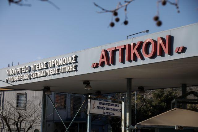 Μετά θάνατον κρούσμα κορωνοϊού – Σταμάτησαν τη δωρεά οργάνων | tovima.gr