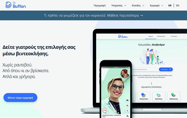 Τα καλά του ψηφιακού κόσμου   tovima.gr