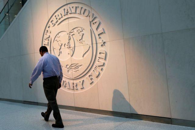 ΔΝΤ ζητά από G20 διπλασιασμό της έκτακτης χρηματοδοτικής δυνατότητάς του | tovima.gr
