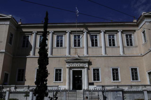 Προσφυγή στο ΣτΕ για το πάγωμα χορήγησης αιτήσεων ασύλου   tovima.gr