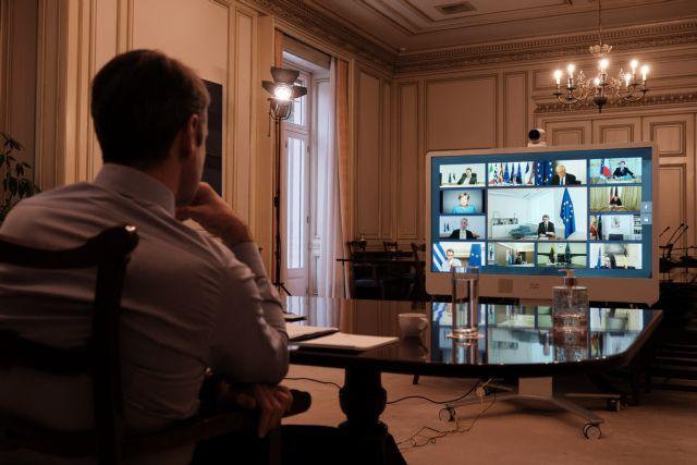 Μητσοτάκης: Κατώτερη των περιστάσεων η σύνοδος κορυφής της ΕΕ | tovima.gr