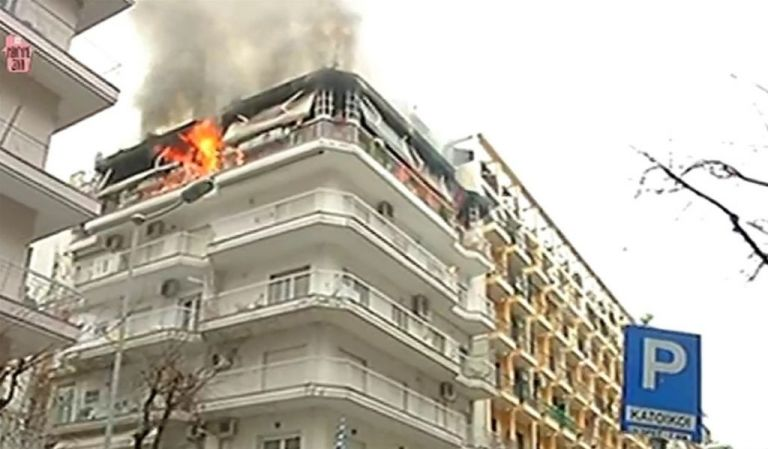Θεσσαλονίκη: Νεκρή ηλικιωμένη από φωτιά στο διαμέρισμά της   tovima.gr