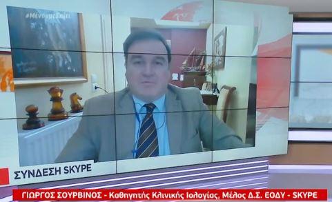 Σουρβίνος στo MEGA : Ο αριθμός των κρουσμάτων κοροναϊού δείχνει ότι απέδωσαν τα μέτρα | tovima.gr