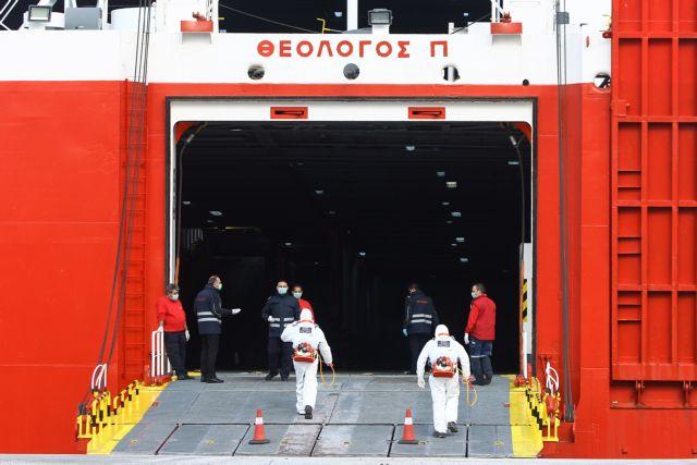 Στο Λαϊκό για εξετάσεις οι δύο ναυτικοί του πλοίου «Θεολόγος Π» | tovima.gr