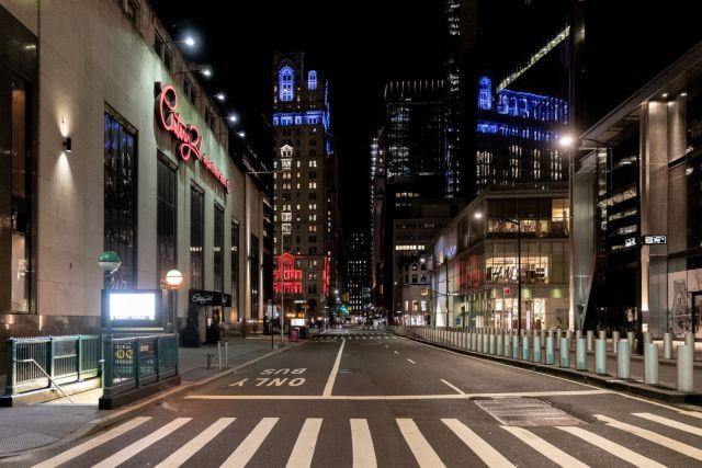 ΗΠΑ: Την επιβολή καραντίνας στην Νέα Υόρκη εξετάζει ο Τραμπ | tovima.gr