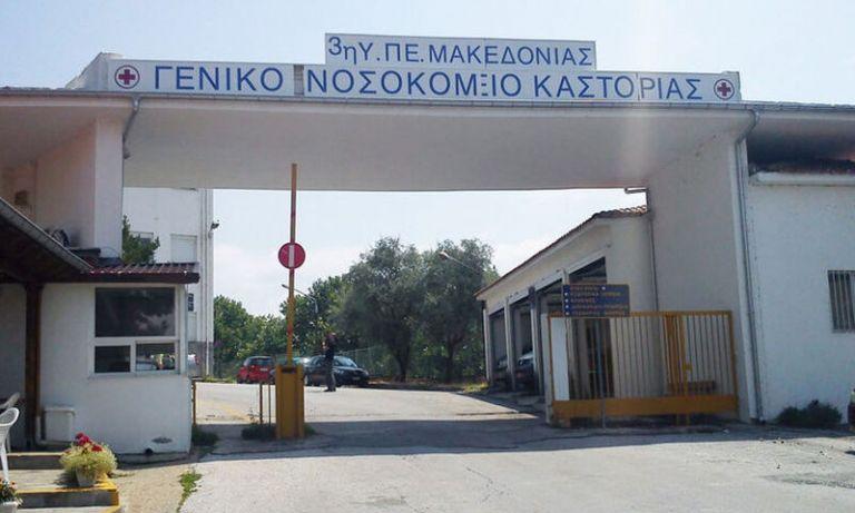 Καστοριά: Ενισχύεται το νοσοκομείο – Πέντε θάνατοι από κορωνοϊό στην περιοχή   tovima.gr