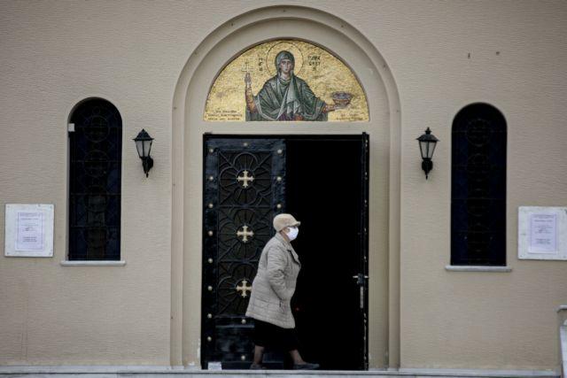Παράταση έως 11 Απριλίου στα περιοριστικά μέτρα για τις εκκλησίες | tovima.gr