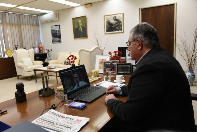 Κουτσούμπας: Ανεπαρκή και επικίνδυνα τα κυβερνητικά μέτρα για τον κοροναϊό   tovima.gr