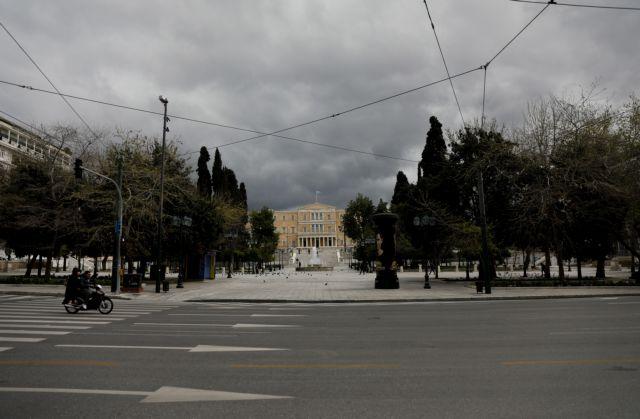 Πακέτο 6,8 δισ. για εργαζόμενους – επιχειρήσεις – Ολα τα νέα μέτρα στήριξης   tovima.gr