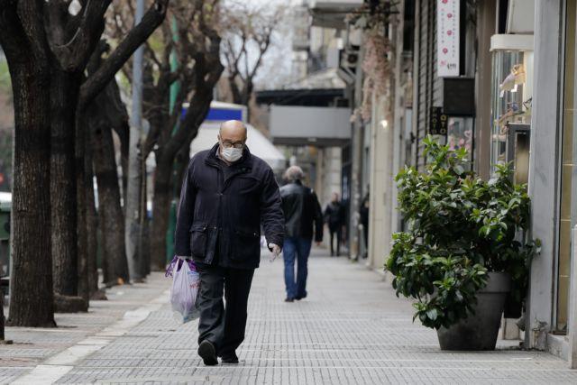 Η Ελλάδα δεν είναι γαλατικό χωριό | tovima.gr