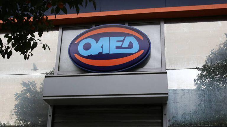 ΟΑΕΔ: Παράταση στην ανανέωση δελτίων ανεργίας που λήγουν 30 Απριλίου | tovima.gr
