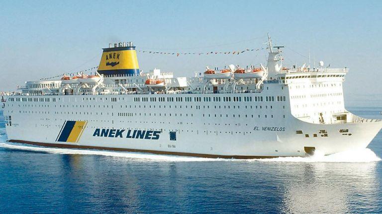 Στα 20 τα κρούσματα κορωνοϊού στο πλοίο «Ελευθέριος Βενιζέλος»   tovima.gr