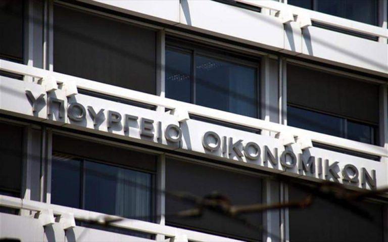 ΥΠΟΙΚ: Διευκρινίσεις για την έκπτωση του 25% – Παράταση στην πληρωμή των φόρων Μαρτίου   tovima.gr