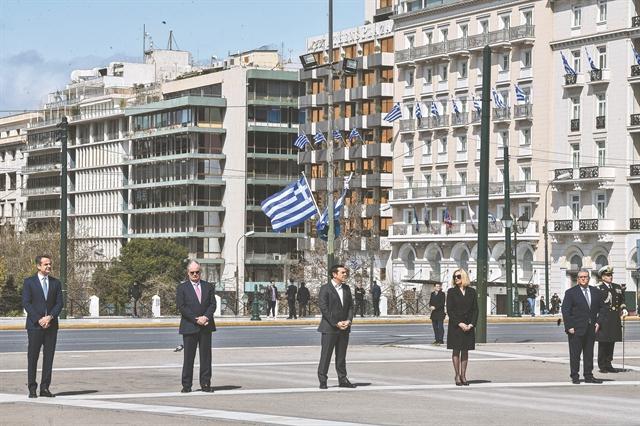 Ο ιός αλλάζει τους κανόνες του πολιτικού παιχνιδιού   tovima.gr